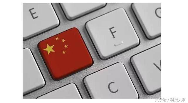 全新AI人工智能操作系统崭露头角,将来Android或退出中国