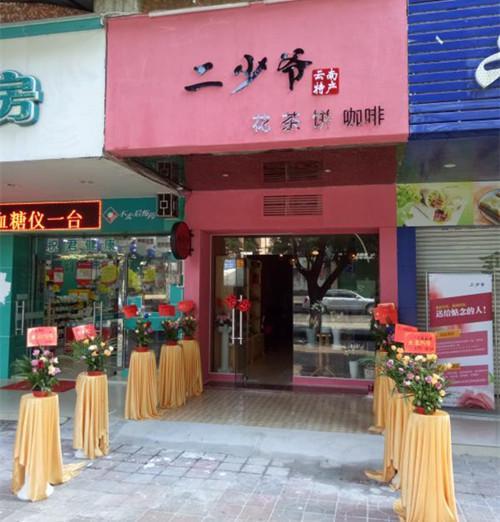 80后创业开鲜花奶茶店,4个月亏损10万,至今负债5万元!
