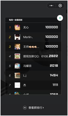 微信小游戏挑一挑哪些10万分是这样玩出来的!