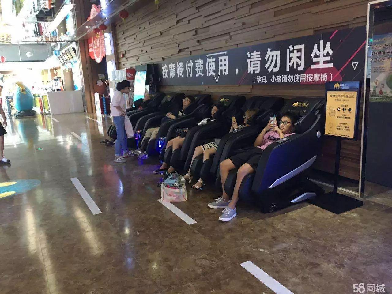 """共享按摩椅的宣言:""""躺着把钱赚了"""",会不会想多了?"""