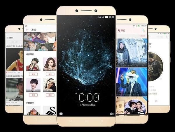 乐视手机恢复出厂设置变砖 众多网友中招!