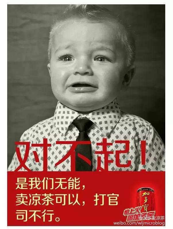 王老吉可乐来了,网友呼叫加多宝:快出来卖雪碧!