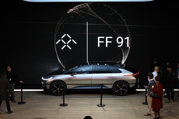 贾跃亭倾尽家产打造的FF91卖多少钱?将超200万!