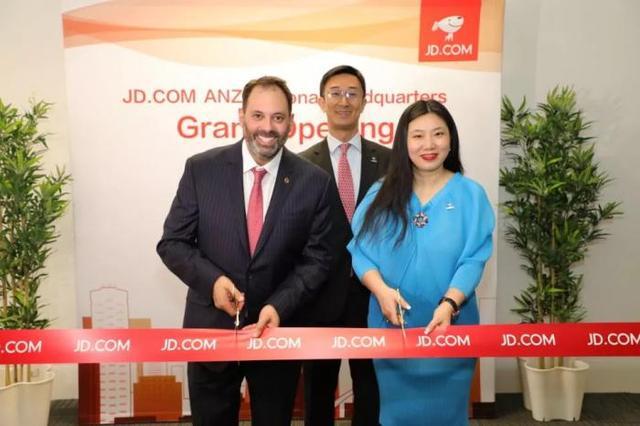 京东宣布正式进军澳洲 在墨尔本开设澳新总部!