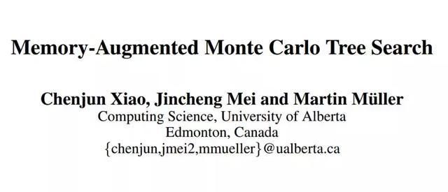 增强蒙特卡洛树搜索细节解读!