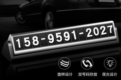 一个手机号码放出去如何被对方轻松套路2000+?屌屌屌!