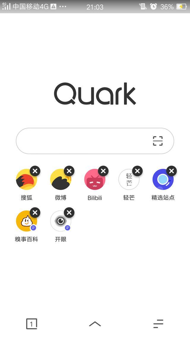 夸克浏览器纯净无广告的极速浏览,下载全网视频!