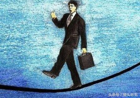 职业经理人是什么工作?年薪有多少?具体是做什么事情的?