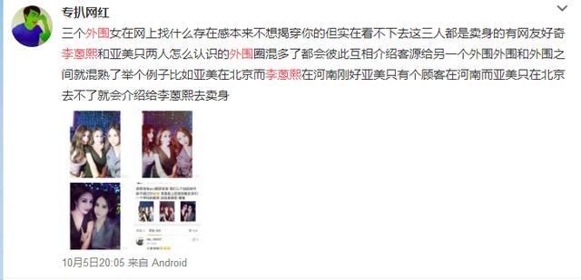 14岁李蒽熙整容前后的照片,网友:这是30岁吧