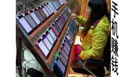 网上手机兼职怎么赚钱,手机刷单靠谱吗?揭秘手机刷单兼职真相!