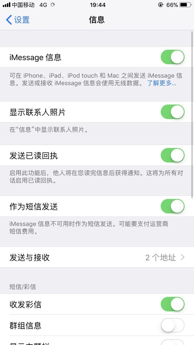 ipad数据线和iphone数据线的区别