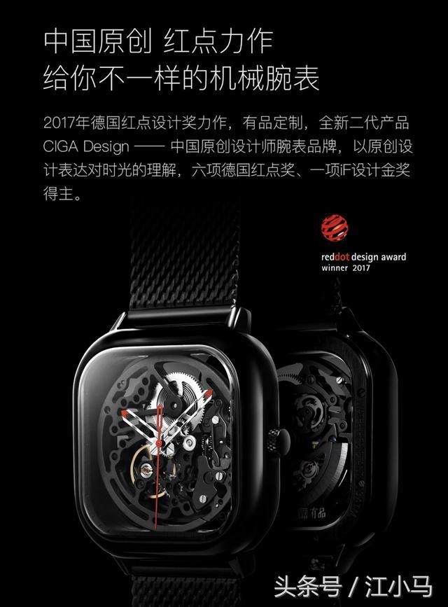 小米手表多少钱,小米手表2怎么使用方法!