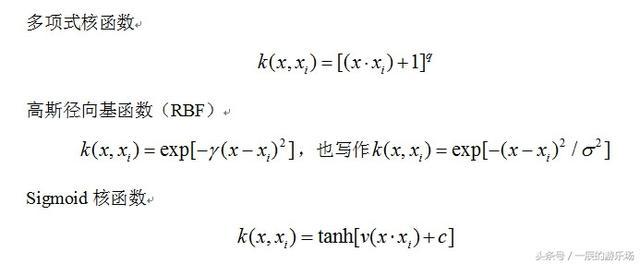 支持向量机的算法,一篇文章了解支持向量机!