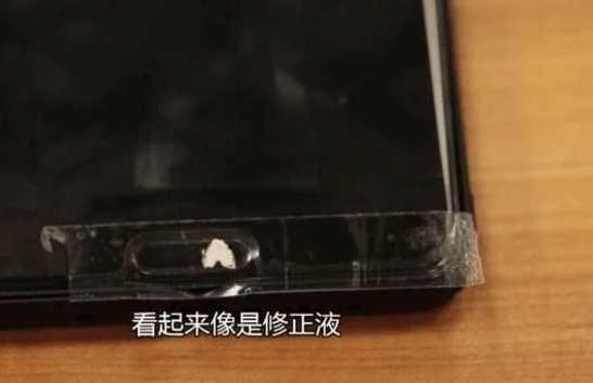 手机密码忘了怎么解锁,各类手机15秒破解手机开机密码!