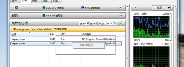 电脑文件无法删除怎么办?