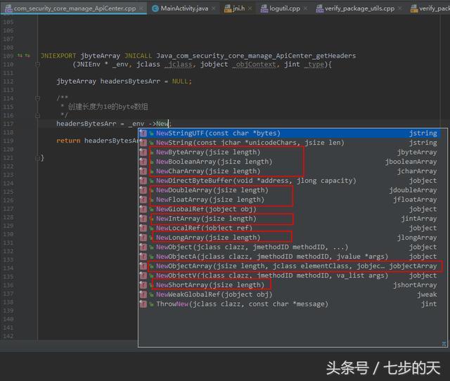 c#高级编程,c#高级编程第十版pdf