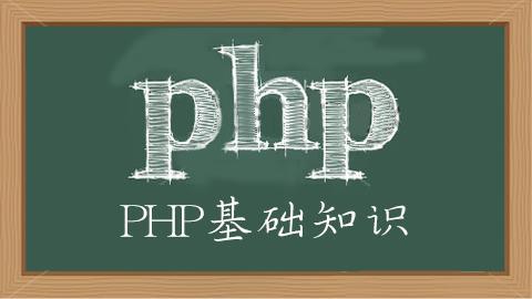 php正则表达式教程,PHP教程从入门到精通10种PHP正则表达方式!