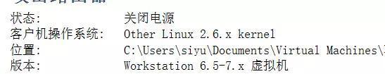 怎么破解路由器密码,破解路由器密码的软件大全!
