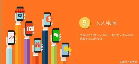 揭秘微信公众号最赚钱的变现模式,没有之一!