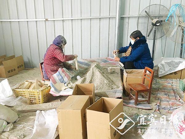 农村残疾人创业项目(这个方法解决困难乡邻和残疾人就业)