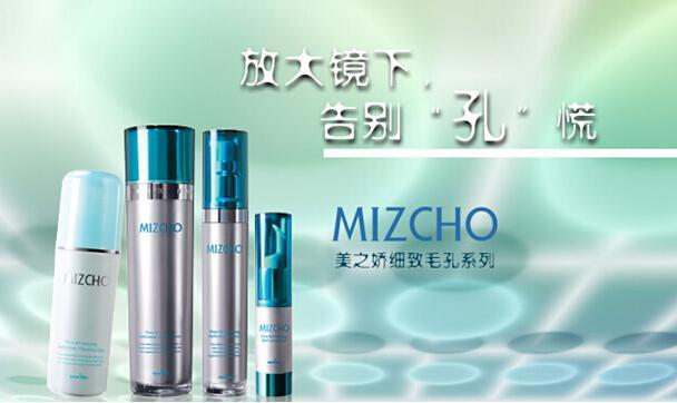 新生活化妆品怎么样以及报价,韩国新生活是正规的吗!