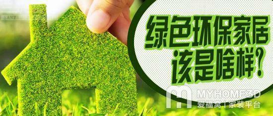 环保产品有哪些,卖环保产品赚钱吗!
