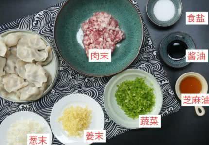 饺子馅咸了怎么办,看完之后再也不用愁饺子馅怎么拌了!