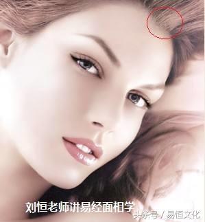 美人尖图片,什么是美人尖,有美人尖的女人命好吗