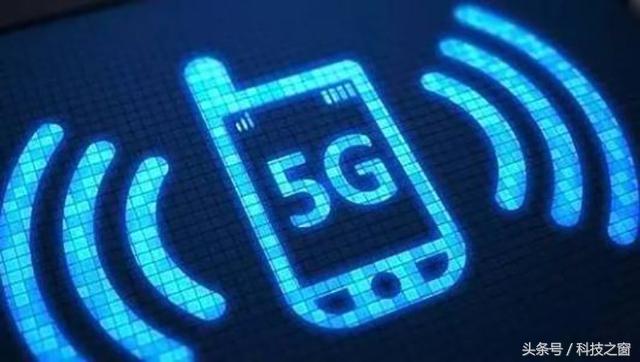 又是高通!5G商用正式被提前,想用5G就得乖乖换机