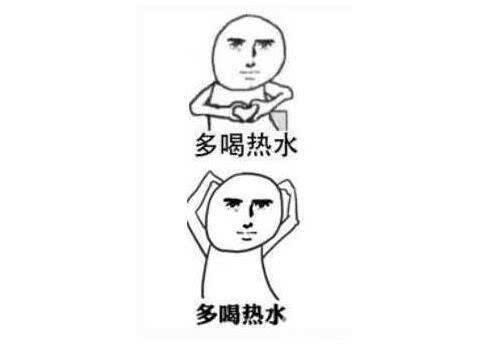 表情纹怎么去掉(去掉表情纹最简单的办法)