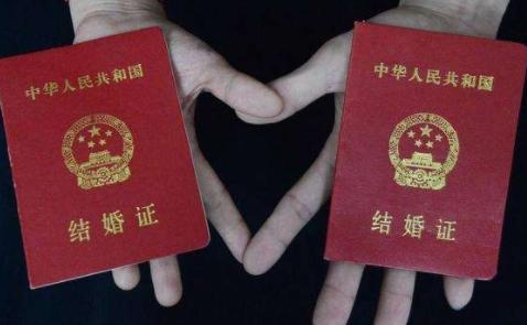 民政局国庆上班吗(国庆节民政局可以领结婚证吗)