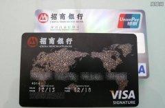 visa卡号生成器和安全码大全(有效