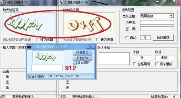 网络正规兼职打字员可信吗(微信打字员1000字30元是不是真的?)
