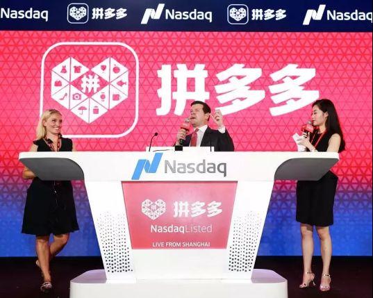 面对拼多多华丽上市,你还认为上海不适合创业吗