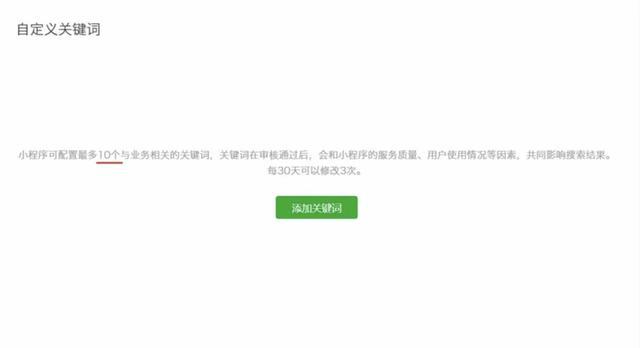 中国免费网站服务器
