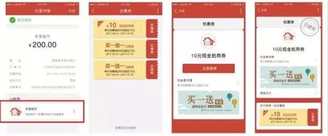 南京云饮智能科技有限公司