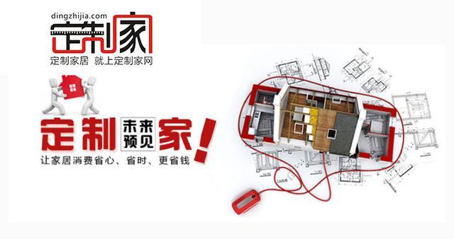 买家具去哪个网站好(网上定制家具哪里好?)