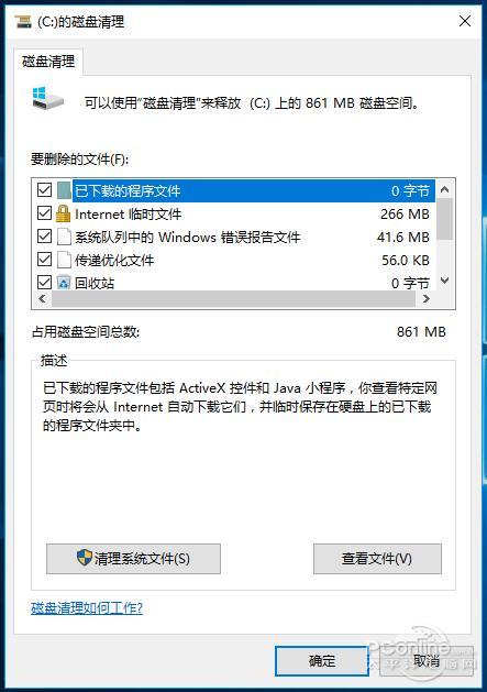 电脑网页打开速度慢(为什么网站打开非常慢)