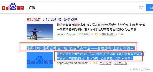 seo站内优化最新15个经典技巧大分享