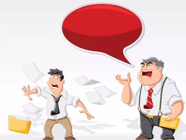 如何管理好一个团队的自我总结,请让员工记住以下黄金定律!