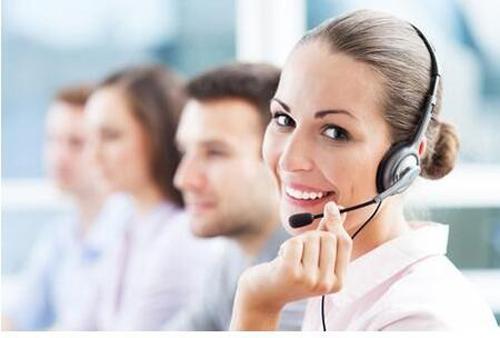 qq客服人工电话是多少(客服电话及受理业务范围)