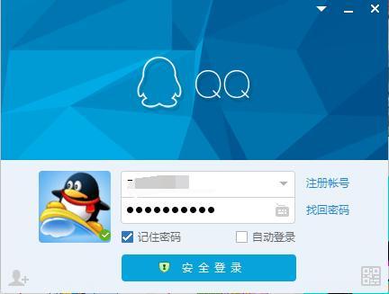 手机qq聊天记录删除了怎么恢复(免费恢复聊天记录的方法)