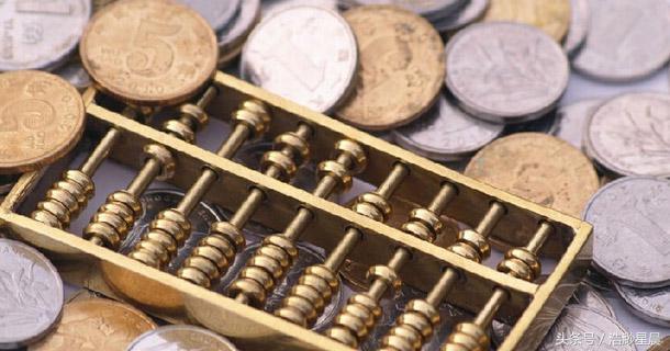 病假工资如何计算,计算标准是怎么样的!