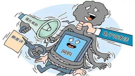 《电商法》的出台损害了谁的利益?又维护了谁的权益?