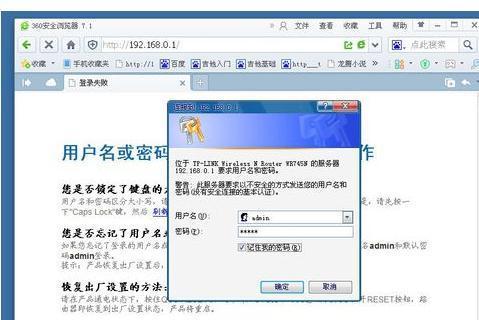 wifi密码如何快速破解(wifi密码修改和忘记的解决办法)