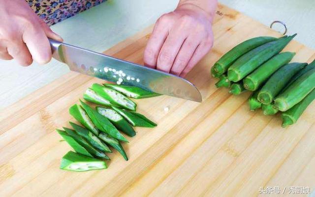 秋葵怎么做好吃?简单美味鲜嫩可口,吃完还想吃