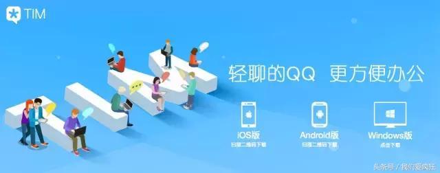 全国qq用户有多少(国内QQ和微信哪个用户量多)