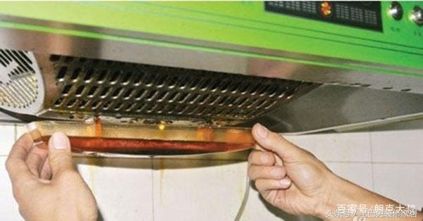 怎样清洗油烟机,用什么清洗油烟机最干净!