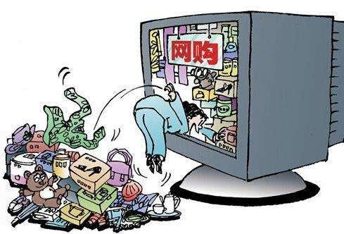 淘宝网店开店流程,教你怎么做网店,一看就会!