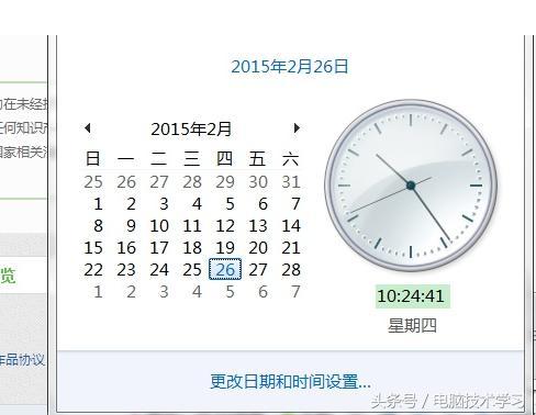 北京时间校准,如何让电脑上的时间自动校准北京时间-第1张图片